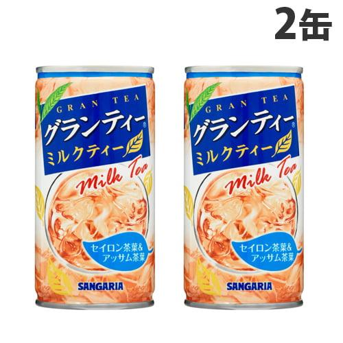 サンガリア 紅茶姫マイルドミルクティー 185g 2缶