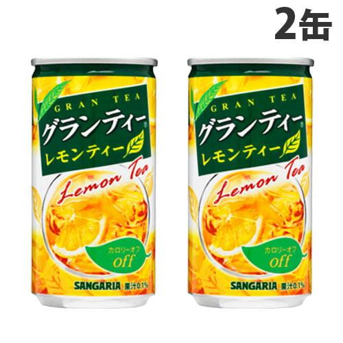 サンガリア 紅茶姫レモンティー 190g 2缶