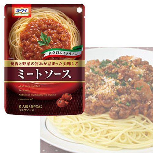 日本製粉 パスタソース オーマイ ミートソース 240g