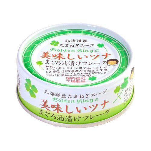 伊藤食品 美味しいツナ 油漬け 70g