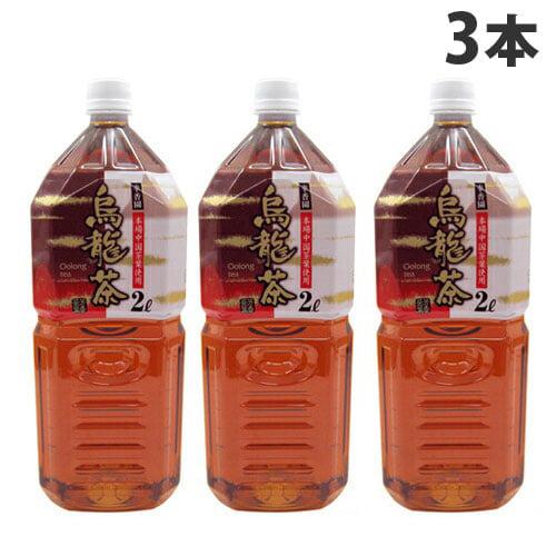 国産品 烏龍茶 2L 3本