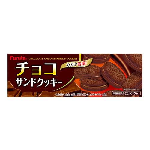フルタ製菓 チョコサンドクッキー 10枚