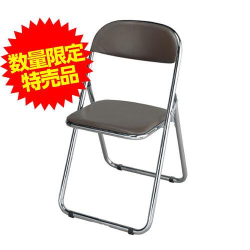 M&M 折りたたみパイプ椅子 GRATES (クロムメッキ仕様) 茶色 4脚セット