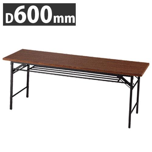M&M 折りたたみ会議テーブル GRATES ハイタイプ 180×60cm ブラウン