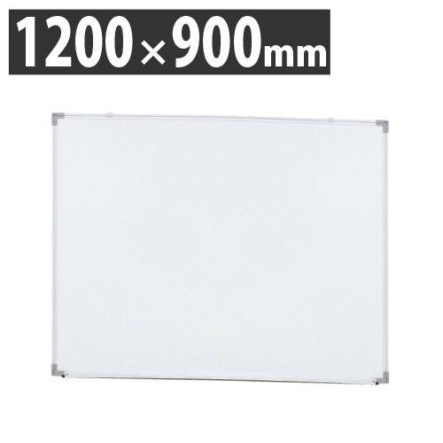 ホワイトボード W1200×H900mm HBP-34SW