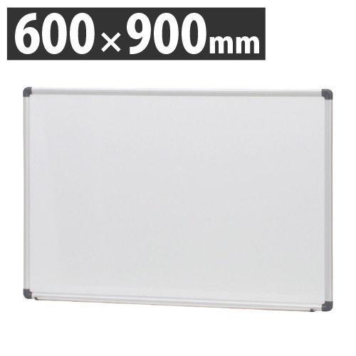 コマイ ホワイトボード W900×H600mm HBP-23SW