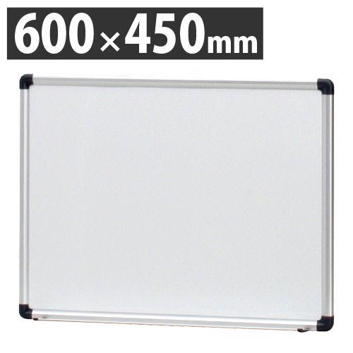 ホワイトボード W600×H450mm HBP-152SW