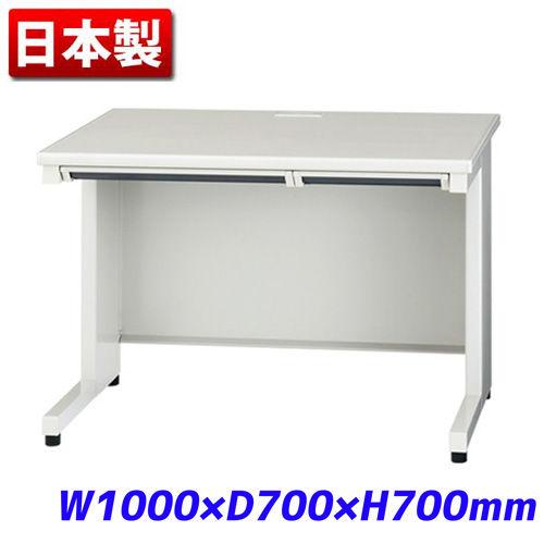 平机 ホワイト W1000×D700×H700mm [日本製 国産 平デスク]