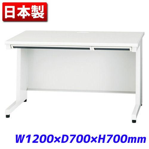 平机 ホワイト W1200×D700×H700mm [日本製 国産 平デスク]