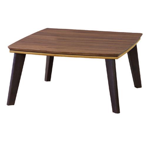 東谷 こたつテーブル W75×D75×H37cm ピノン75
