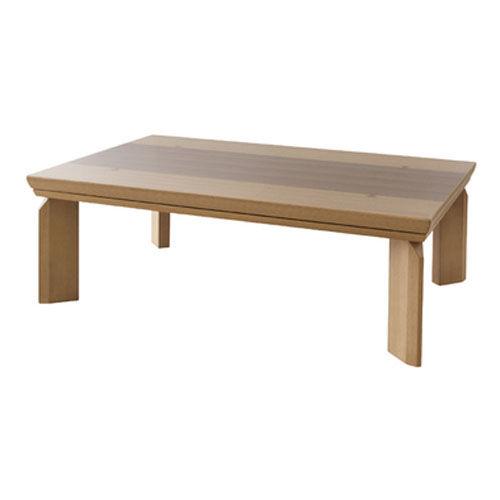 東谷 こたつテーブル フラットヒーター W120×D80×H38/42cm ナチュラル カタリナ120NAN