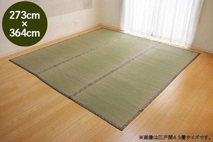 イケヒコ 純国産 糸引織 い草上敷『湯沢』 三六間6畳(約273×364cm)