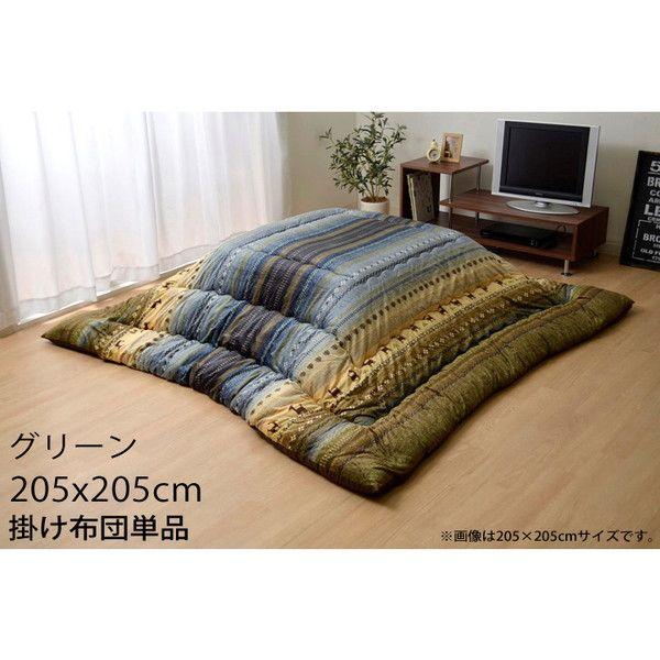 イケヒコ ラディ こたつ布団 ギャッベ柄 正方形 205×205cm グリーン RDY205205