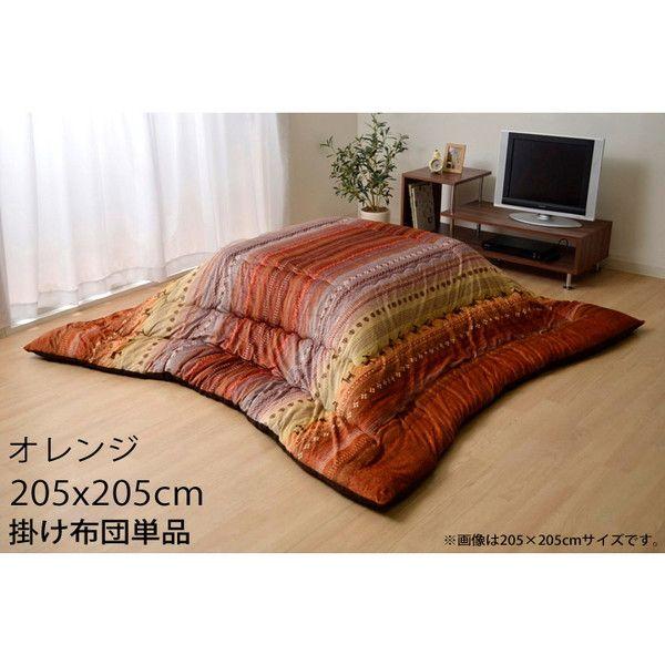 イケヒコ ラディ こたつ布団 ギャッベ柄 正方形 205×205cm オレンジ RDY205205