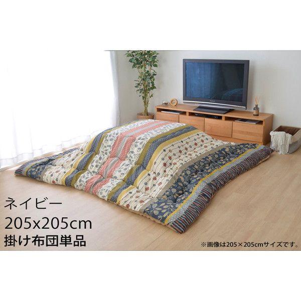 イケヒコ わらび こたつ布団 正方形 205×205cm ネイビー WRB205205