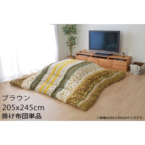イケヒコ わらび こたつ布団 長方形 205×245cm ブラウン WRB205245