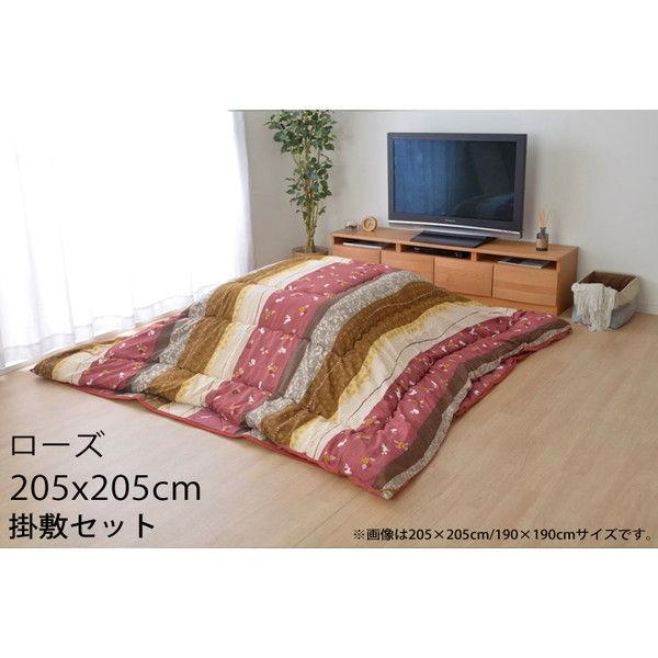 イケヒコ こよみ こたつ布団セット 正方形 205×205cm ローズ KYMS205205