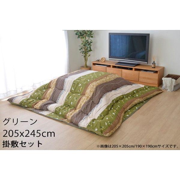 イケヒコ こよみ こたつ布団セット 長方形 205×245cm グリーン KYMS205245