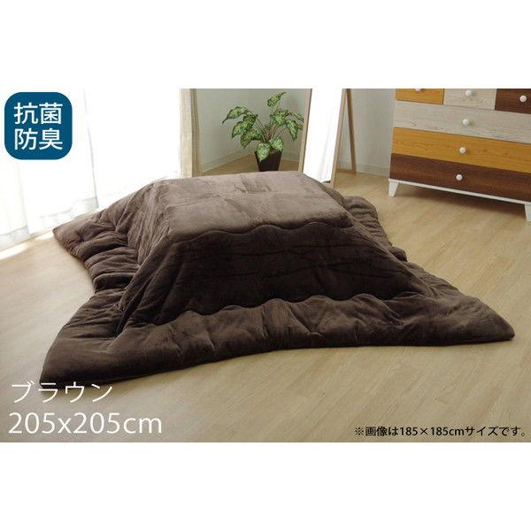 イケヒコ フラン 抗菌防臭 厚掛こたつ布団 205×205cm ブラウン FRV205205