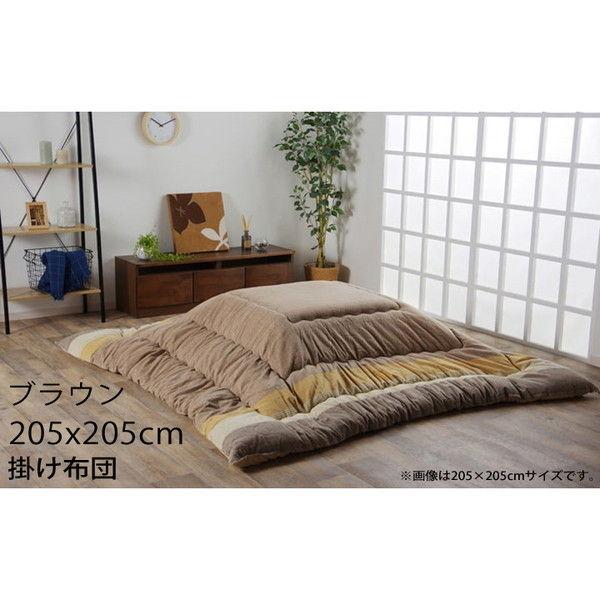 イケヒコ ロイド インド綿100% こたつ布団 205×205cm ブラウン RID205205
