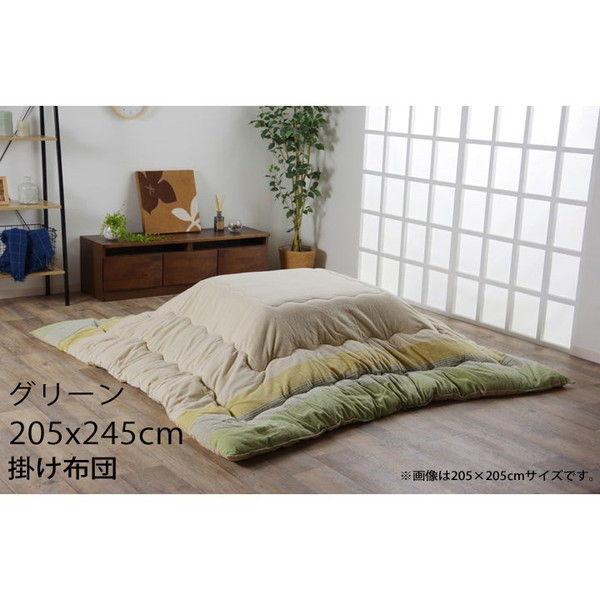 イケヒコ ロイド インド綿100% こたつ布団 205×245cm グリーン RID205245