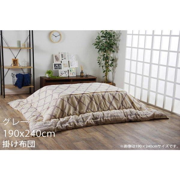 イケヒコ ラポール インド綿100% こたつ布団 190×240cm グレー RPR190240