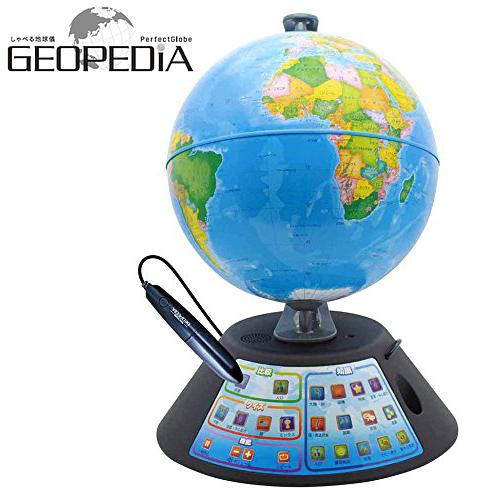 ドウシシャ 地球儀 パーフェクトグローブ しゃべる地球儀 GEOPEDIA PG-GP17