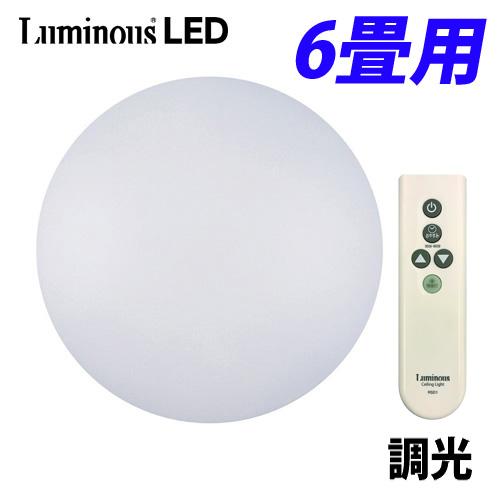 ルミナス LEDシーリングライト 6畳用 WB50-T06DX