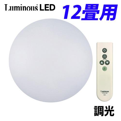 ルミナス LEDシーリングライト 12畳用 WB50-T12DX