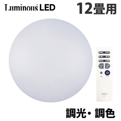 ルミナス 光広がるLEDシーリングライト 12畳用 調光・調色 WB50-T12DS