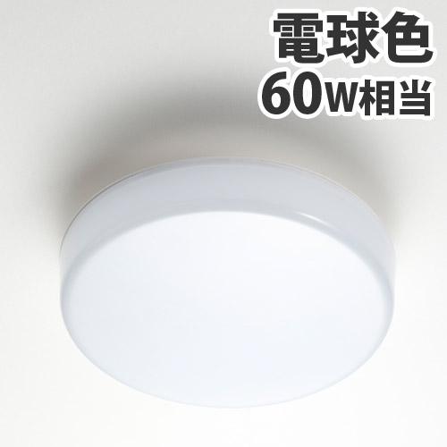 ルミナス LED小型ライト 60W相当 電球色 EG-SL-60L