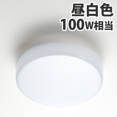 ルミナス LED小型ライト 100W相当 昼白色 EG-SL-100N