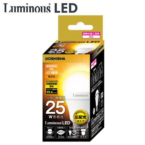 【売切れ御免】ルミナス 小型広配光型LED電球 E17 25W 電球色 EG-A25GML