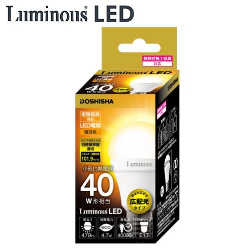 ルミナス 小型広配光型LED電球 E17 40W 電球色 EG-A40GML