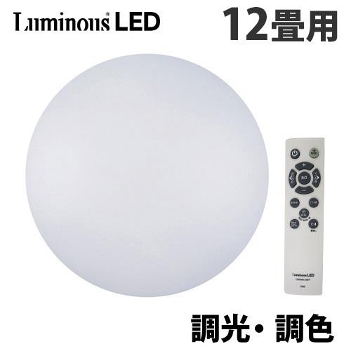 ルミナス LEDシーリングライト 12畳用 調光・調色 E50-V12DS