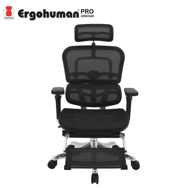 関家具 オフィスチェア エルゴヒューマン(Ergohuman) エルゴヒューマンプロ オットマン ブラック EHP-LPL KM-11BK