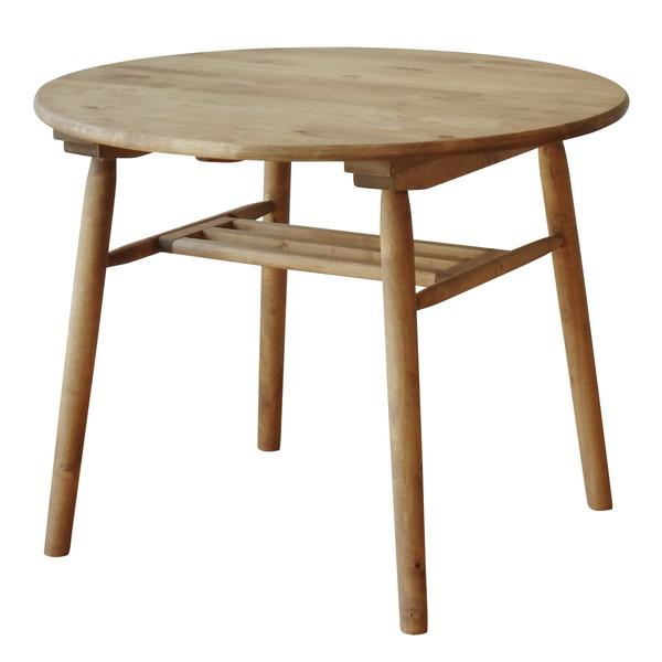 関家具 ロジー ダイニングテーブル 丸 W900×D900×H700mm
