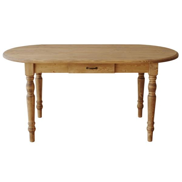 関家具 マグワート ダイニングテーブル W1500×D780×H700mm ナチュラル