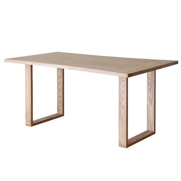 関家具 ダイニングテーブル ケレン W1500×D900×H710mm