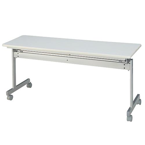 タック販売 跳ね上げ式会議テーブル ホワイト KS1545-NW