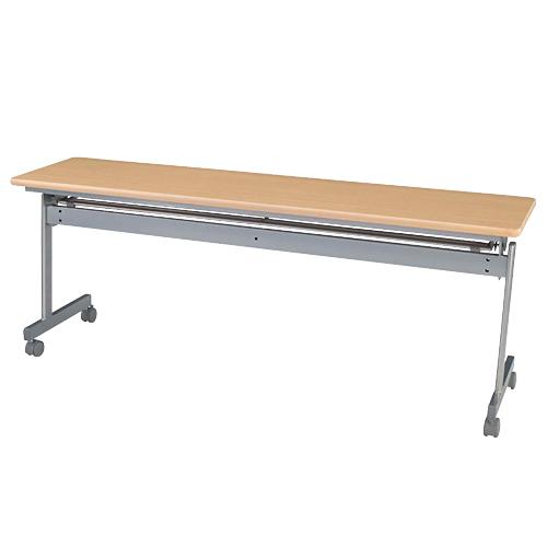 タック販売 会議用テーブル跳上式 ナチュラル KS-1845NN