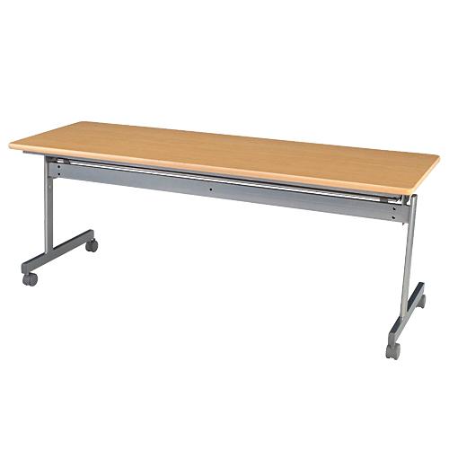 タック販売 会議用テーブル跳上式 ワイド ナチュラル KS-1860NN