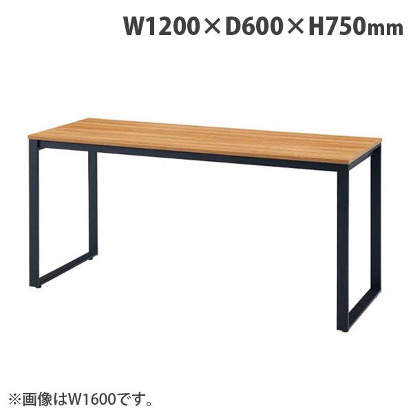 (個人宅+3300円) タック テーブル MTKシリーズ W1200×D600×H750mm ブラック脚 ナチュラル MTKT1260-NABK