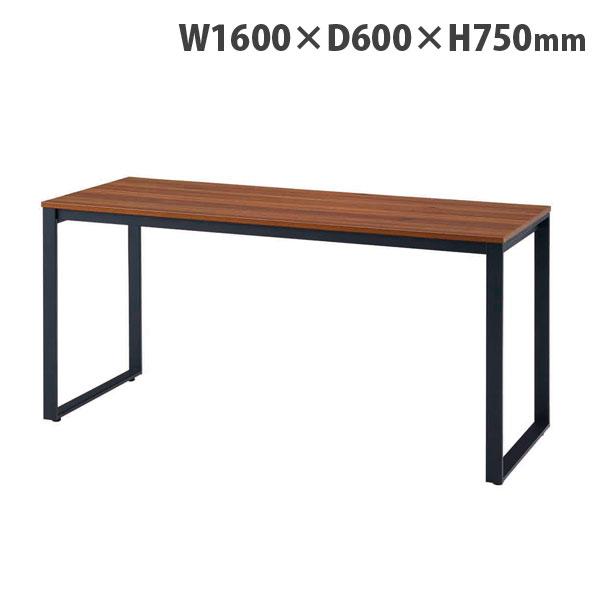 タック テーブル MTKシリーズ W1600×D600×H750mm ブラック脚 ブラウン MTKT1660-BRBK