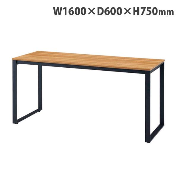 タック テーブル MTKシリーズ W1600×D600×H750mm ブラック脚 ナチュラル MTKT1660-NABK