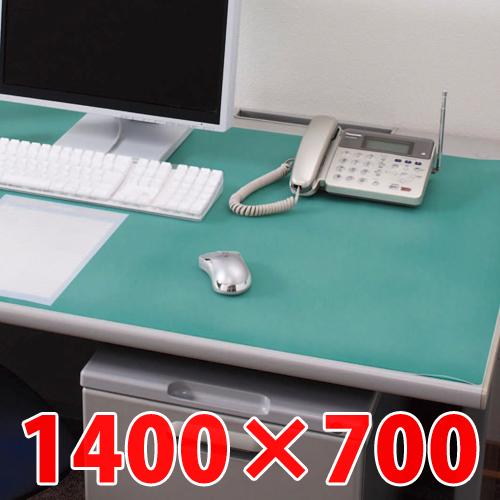 アイリスオーヤマ デスクマット・光学式マウス対応 1400×700