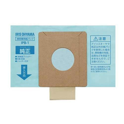 アイリスオーヤマ 紙パック式クリーナー用 純正紙パック 5枚 IPB-1
