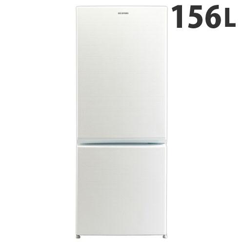 アイリスオーヤマ ノンフロン冷凍冷蔵庫 156L ホワイト AF156-WE