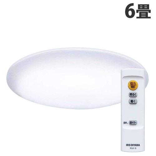アイリスオーヤマ LEDシーリング 5.0シリーズ3300lm 6畳調光 CL6D-5.0