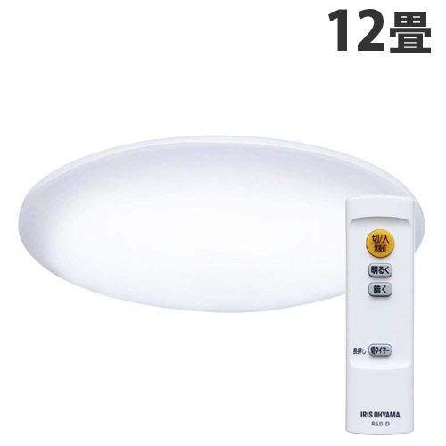 アイリスオーヤマ LEDシーリング 5.0シリーズ5200lm 12畳調光 CL12D-5.0